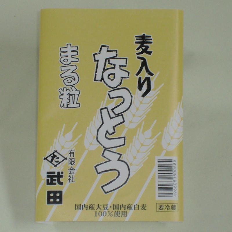 """""""かくた武田""""  栄養満点! 麦入り納豆  つぶ単品   ≪産地直送≫"""