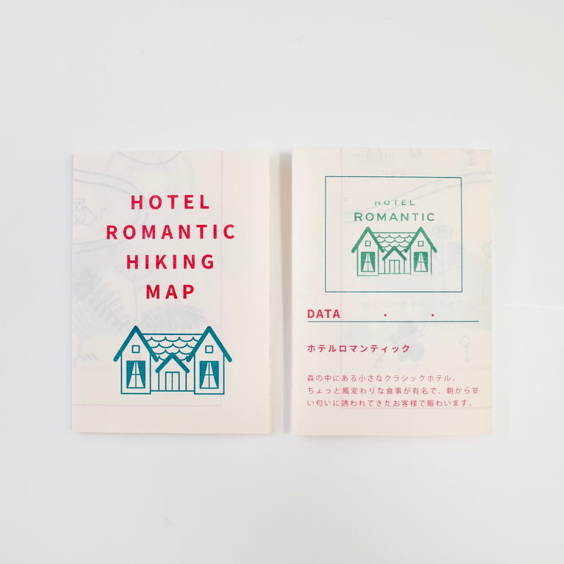 HOTEL ROMANTIC|あお山ヒュッテ |  HIKING MAP