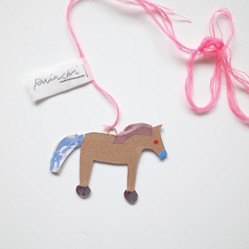 Ruinchi |  馬