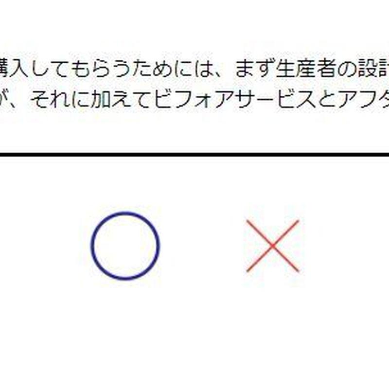 総監択一問題100本ノック2019