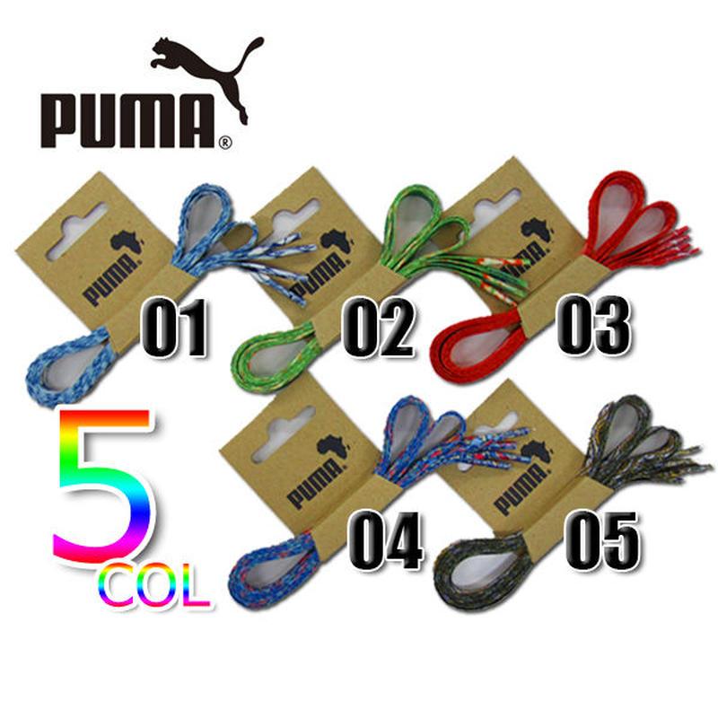 PUMA(プーマ)グラフィックレース シューレース/052083