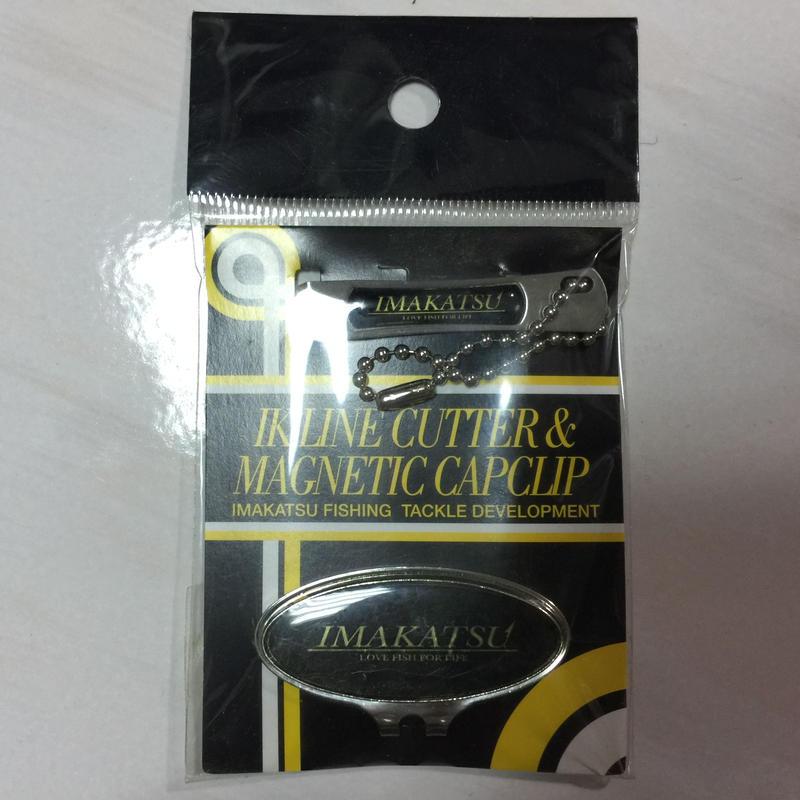 イマカツ ラインカッター&キャップクリップ/ブラック