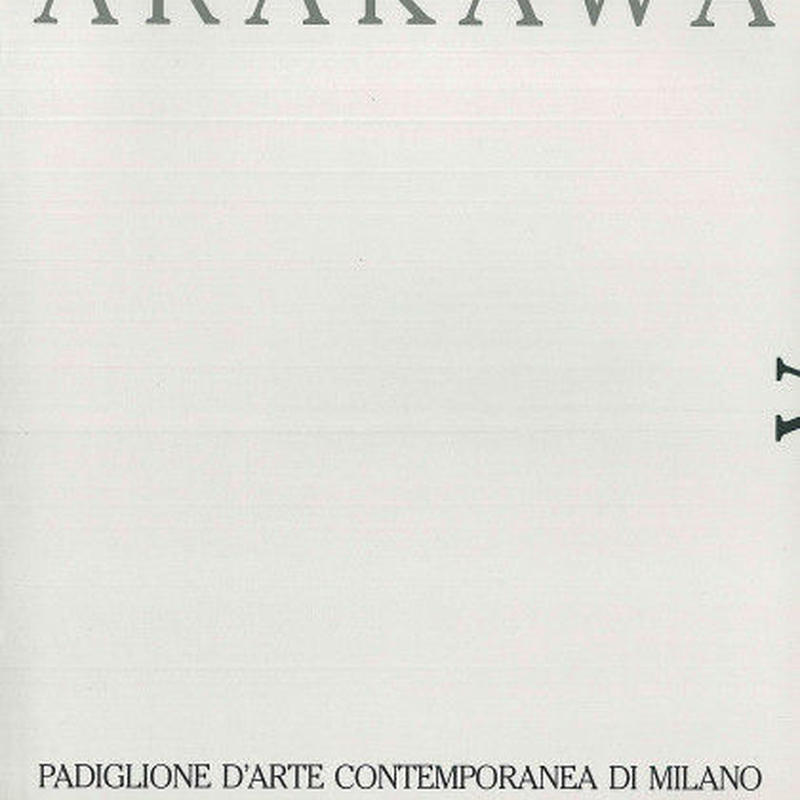 [絶版] ARAKAWA PADIGLIONE D'ARTE CONTEMPORANEA DI MILANO