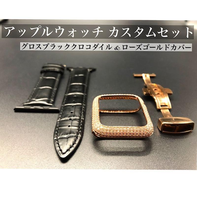 シリーズ123 ブラッククロコベルト&A3 ローズゴールドカスタムカバーセットアップルウォッチ用