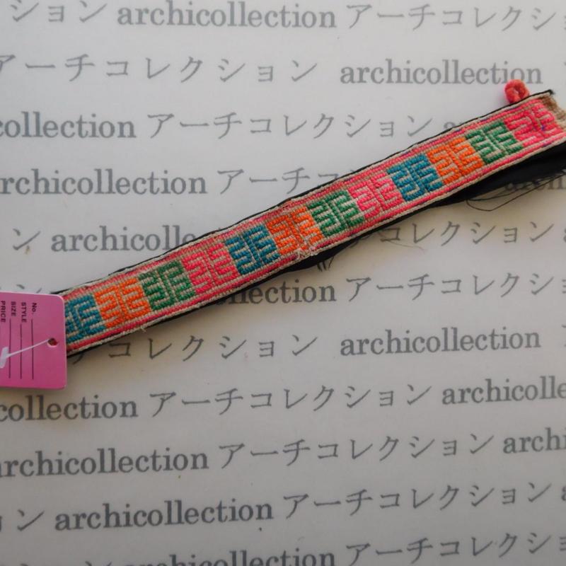 Hmong モン族 はぎれno.302  22x2.5 cm 刺繍布 古布 山岳民族 hilltribe ラオス タイ