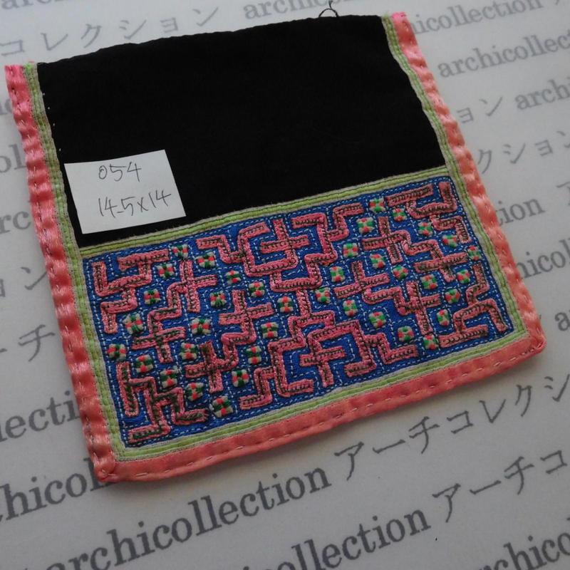 モン族の襟飾り no.54  14.5x14 cm  Hmong embroidery needlework はぎれ ラオス タイ