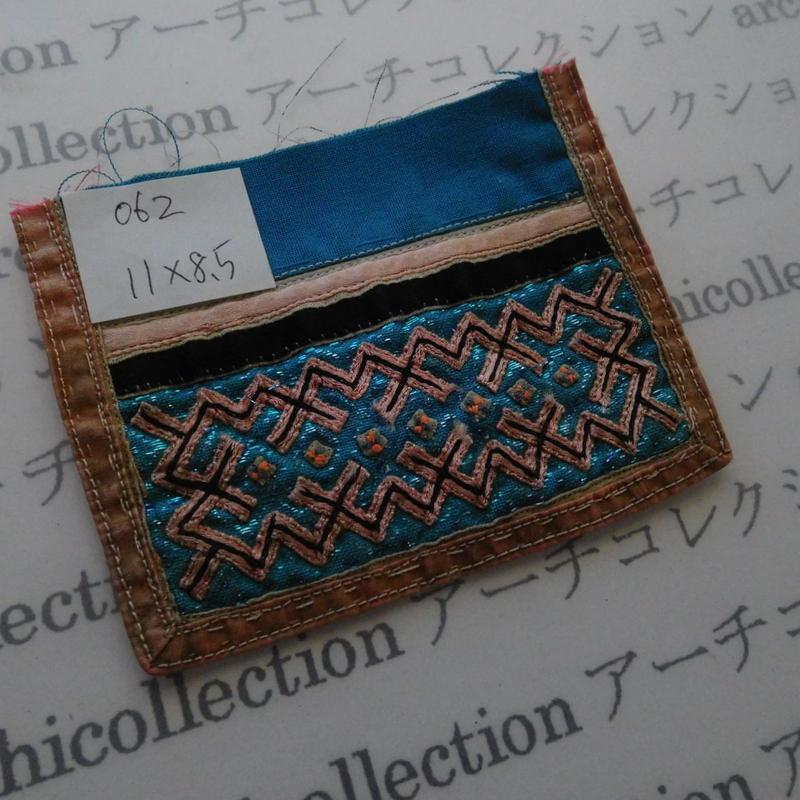 モン族の襟飾り no.62  11x8.5 cm  Hmong embroidery needlework はぎれ ラオス タイ