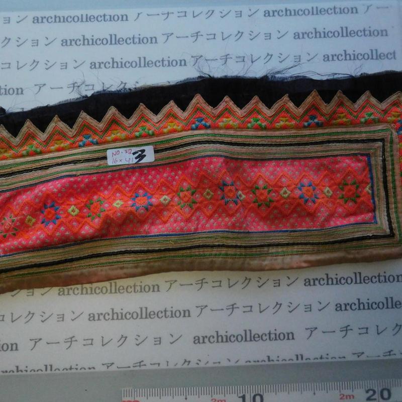 モン族の胸飾り no.3  16x41 cm  Hmong embroidery needlework はぎれ ラオス タイ