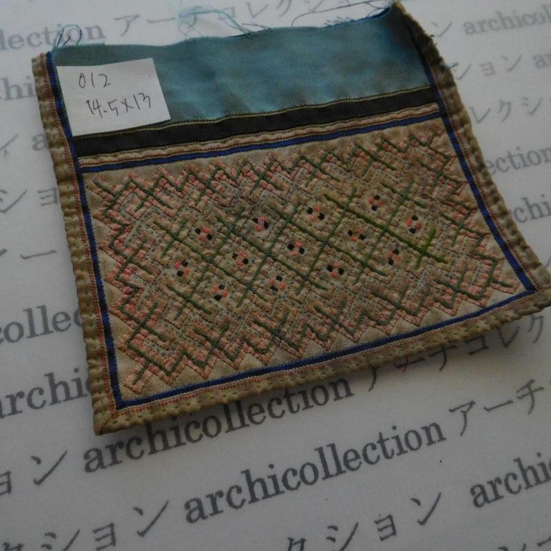 モン族の襟飾り no.12 14.5x13 cm  Hmong embroidery needlework はぎれ ラオス タイ
