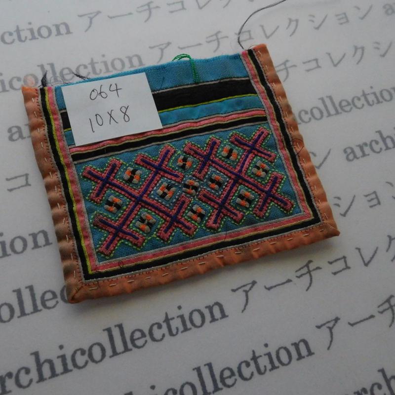 モン族の襟飾り no.64  10x8 cm  Hmong embroidery needlework はぎれ ラオス タイ