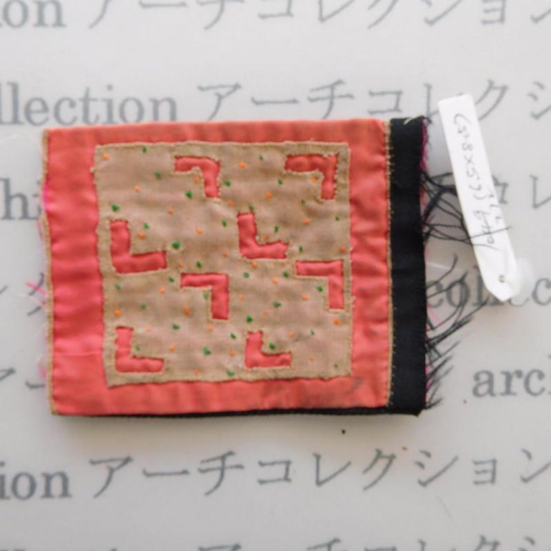 Hmong モン族 はぎれno.272  6.5x8.5 cm 刺繍布 古布 山岳民族 hilltribe ラオス タイ