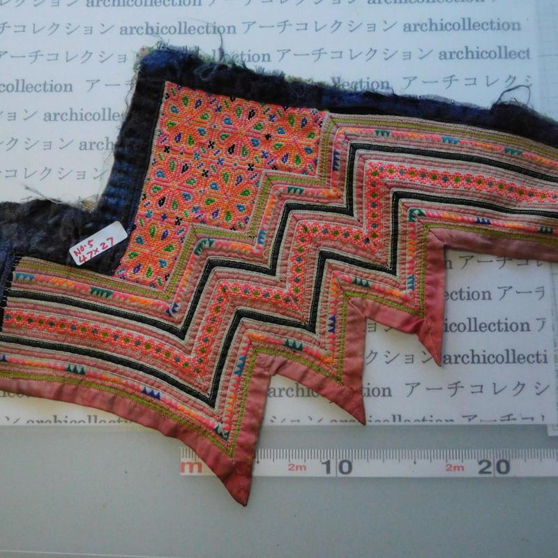 モン族の胸飾り no.5  47x27 cm  Hmong embroidery needlework はぎれ ラオス タイ