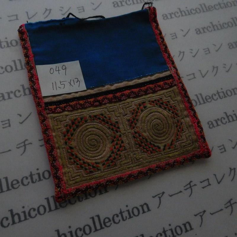 モン族の襟飾り no.49  11.5x13 cm  Hmong embroidery needlework はぎれ ラオス タイ