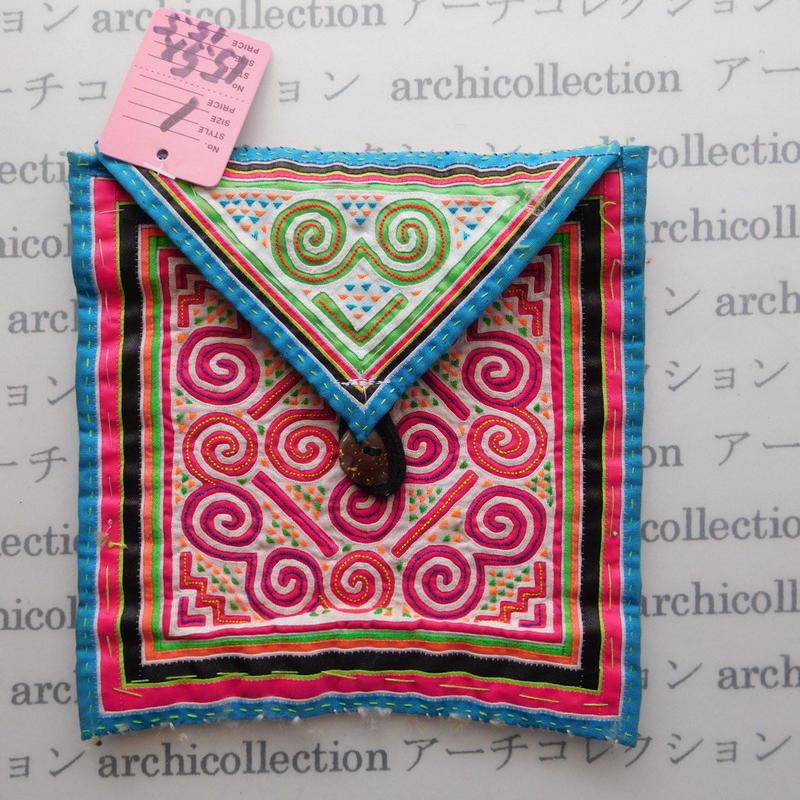 Hmong モン族 カラフルポーチno.1  15.5x15.5 cm 刺繍布 古布 山岳民族 hilltribe ラオス タイ