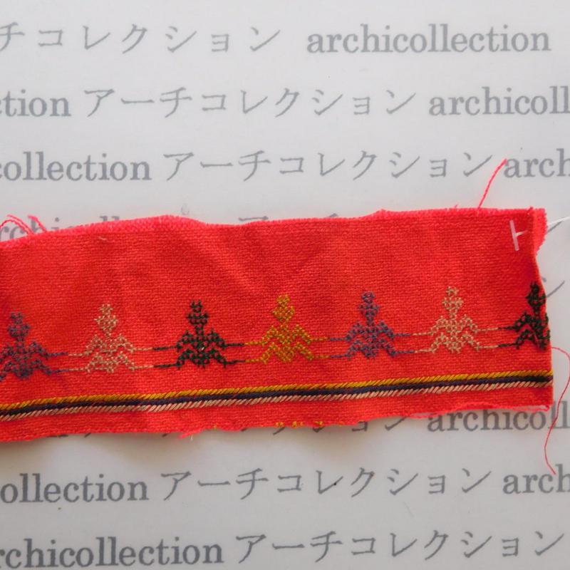 Hmong モン族 はぎれno.277  6.5x21 cm 刺繍布 古布 山岳民族 hilltribe ラオス タイ