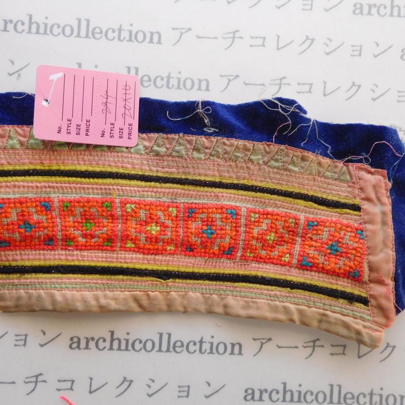 Hmong モン族 はぎれno.294  20x10 cm 刺繍布 古布 山岳民族 hilltribe ラオス タイ