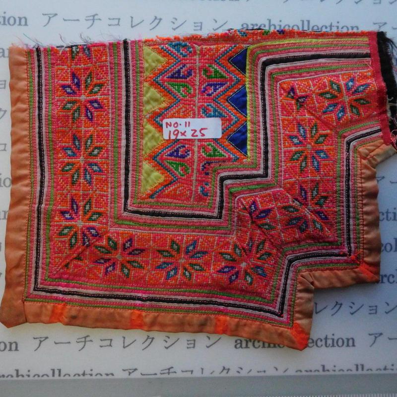 モン族の胸飾り no.11  19x25 cm  Hmong embroidery needlework はぎれ ラオス タイ