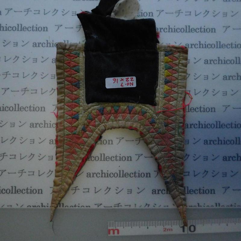 モン族の胸襟飾りWING型 no.7  22x16 cm  Hmong embroidery needlework はぎれ ラオス タイ