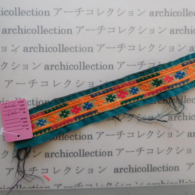 Hmong モン族 はぎれno.297  25x4 cm 刺繍布 古布 山岳民族 hilltribe ラオス タイ