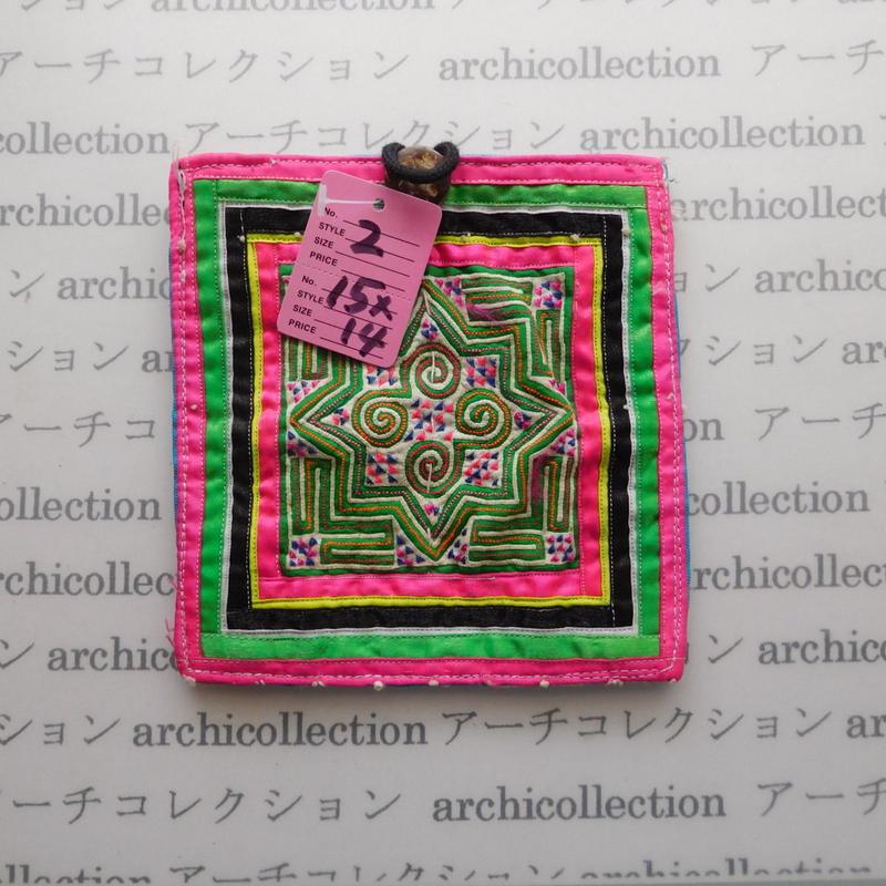 Hmong モン族 カラフルポーチno.2  15x14 cm 刺繍布 古布 山岳民族 hilltribe ラオス タイ