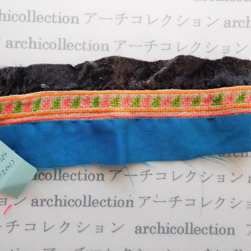 Hmong モン族 はぎれno.284  7.5x21 cm 刺繍布 古布 山岳民族 hilltribe ラオス タイ