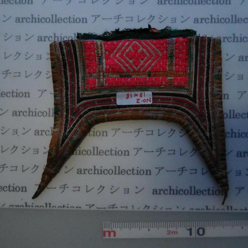 モン族の胸襟飾りWING型 no.2  18x18 cm  Hmong embroidery needlework はぎれ ラオス タイ