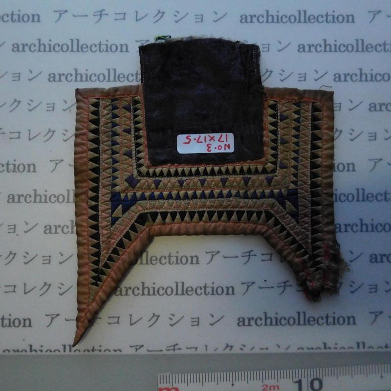 モン族の胸襟飾りWING型 no.3 17x17.5 cm  Hmong embroidery needlework はぎれ ラオス タイ