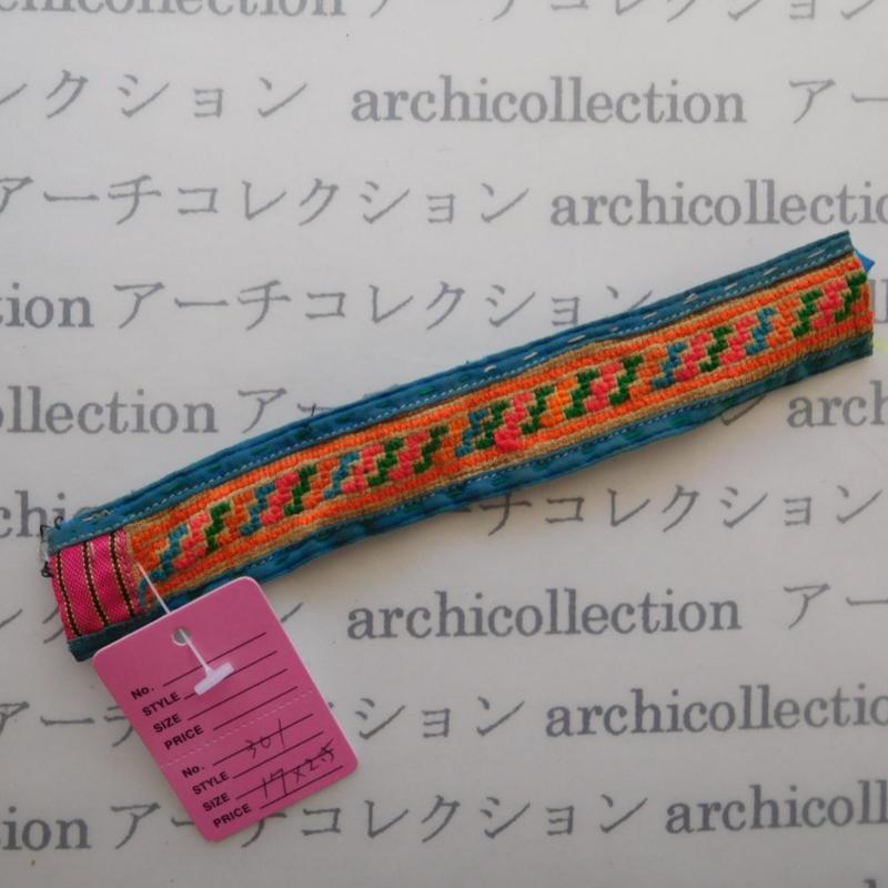 Hmong モン族 はぎれno.301  17x2.5 cm 刺繍布 古布 山岳民族 hilltribe ラオス タイ