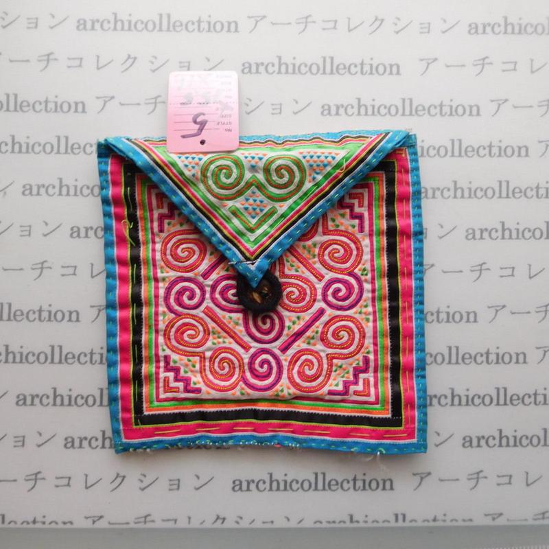 Hmong モン族 カラフルポーチno.5  15.5x16 cm 刺繍布 古布 山岳民族 hilltribe ラオス タイ