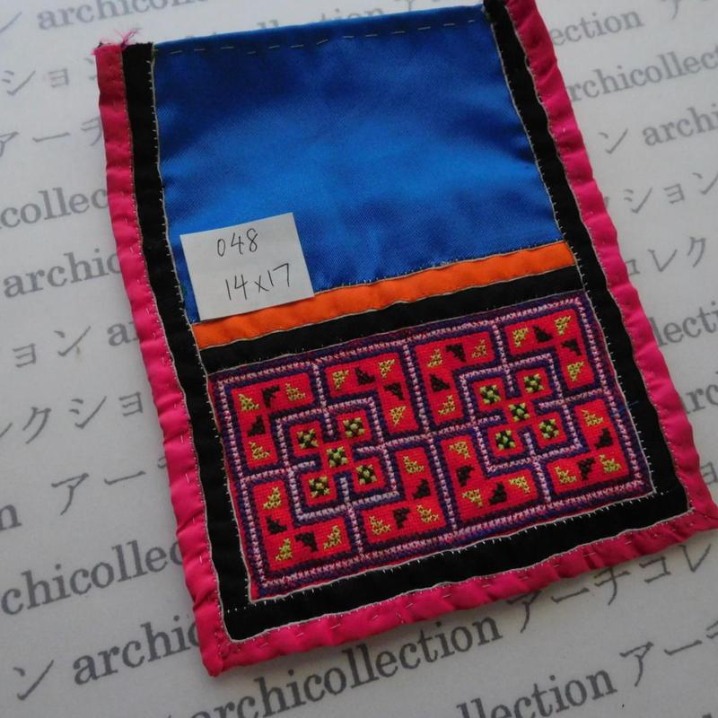 モン族の襟飾り no.48  14x17 cm  Hmong embroidery needlework はぎれ ラオス タイ