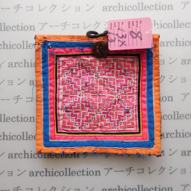 Hmong モン族 カラフルポーチno.8  13x13 cm 刺繍布 古布 山岳民族 hilltribe ラオス タイ