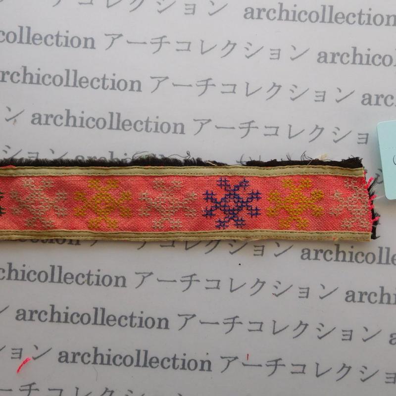 Hmong モン族 はぎれno. 282  4x22cm 刺繍布 古布 山岳民族 hilltribe ラオス タイ