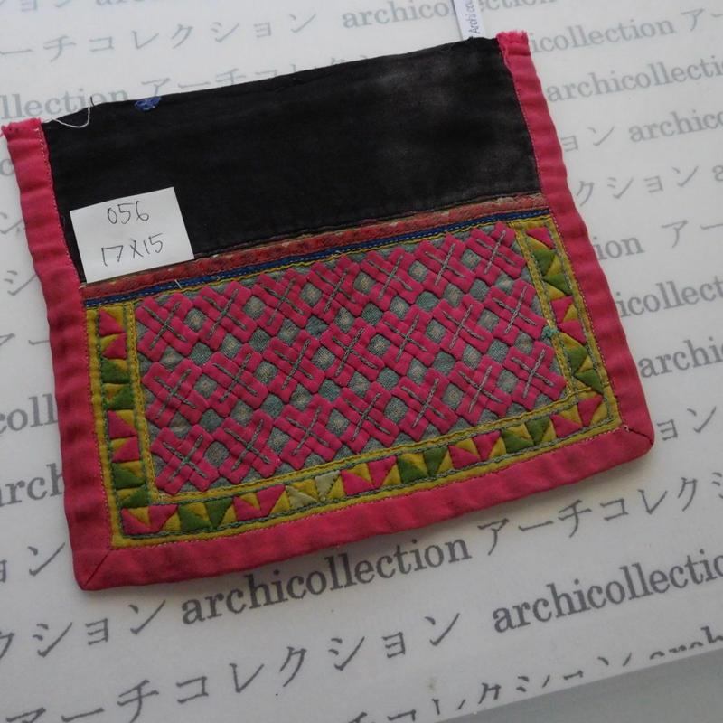 モン族の襟飾り no.56  17x15 cm  Hmong embroidery needlework はぎれ ラオス タイ