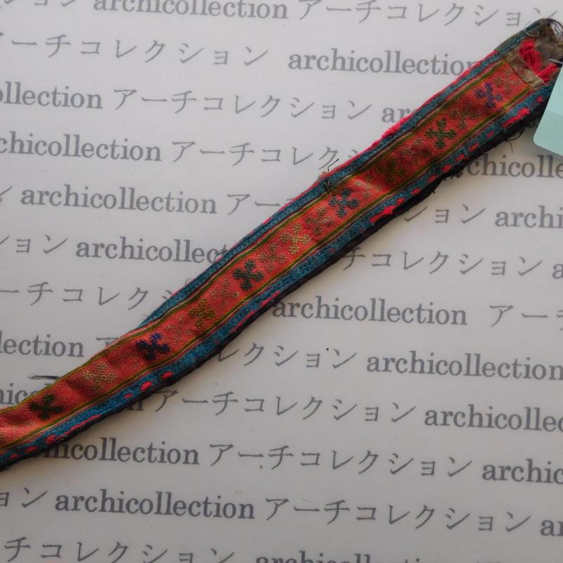 Hmong モン族 はぎれno.289  3x31 cm 刺繍布 古布 山岳民族 hilltribe ラオス タイ
