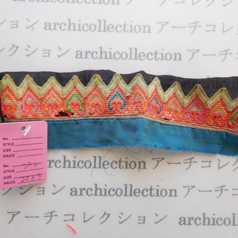 Hmong モン族 はぎれno.292  20x5 cm 刺繍布 古布 山岳民族 hilltribe ラオス タイ