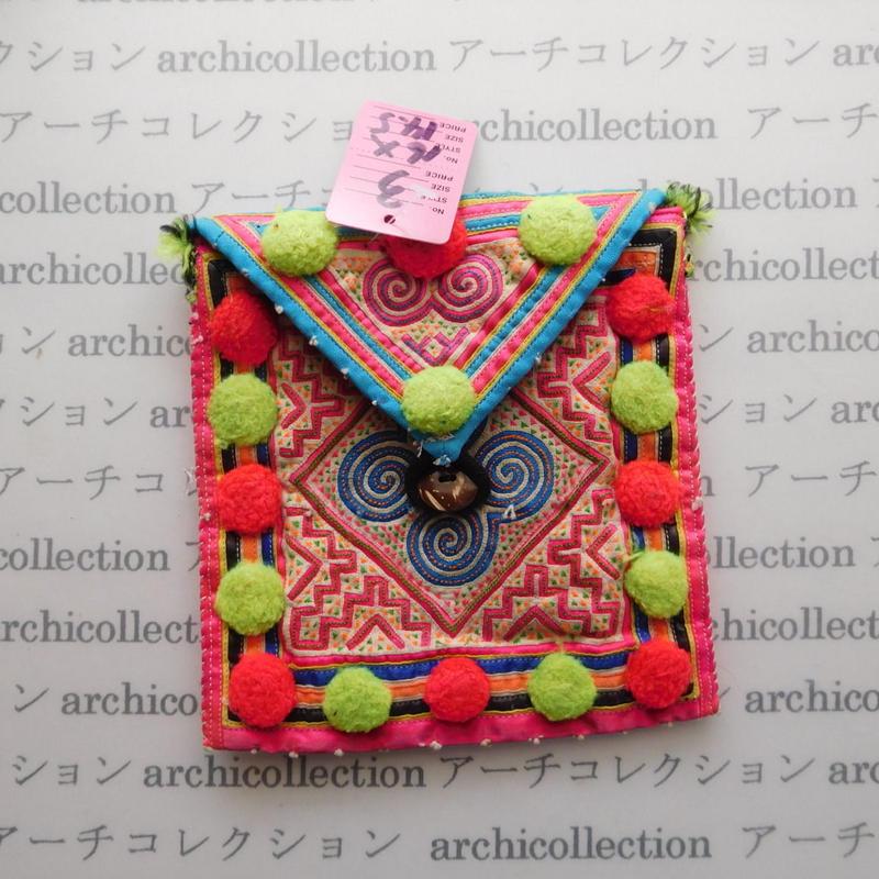 Hmong モン族 カラフルポーチno.3  16x14.5 cm 刺繍布 古布 山岳民族 hilltribe ラオス タイ