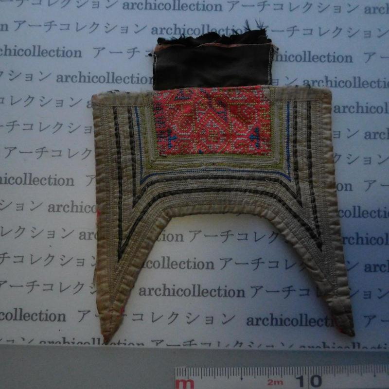 モン族の胸襟飾りWING型 no.4 19x18.5 cm  Hmong embroidery needlework はぎれ ラオス タイ