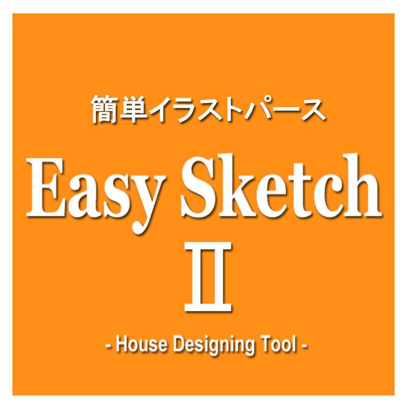イラストパース通信講座 - Easy Sketch 2