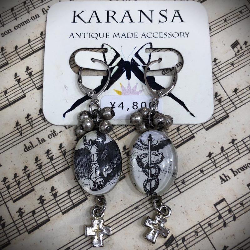 KARANSA/カランサ ヘルメスのオリジナルカボション 中ピアスくつ KP-5