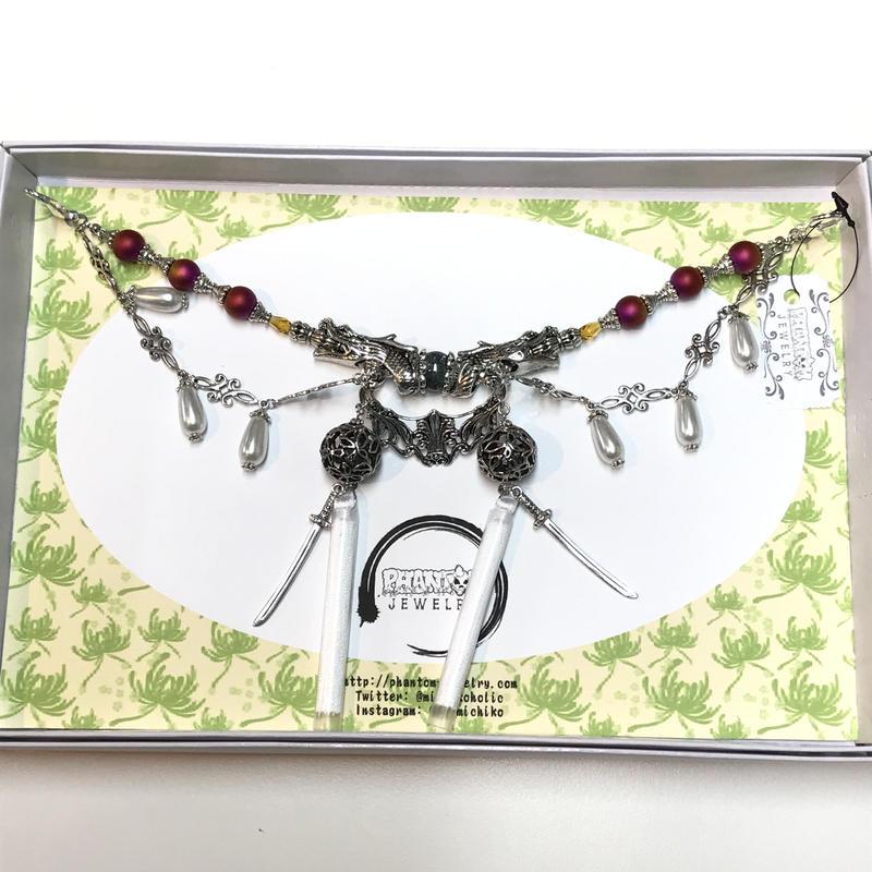 Phantom Jewelry/ファントムジュエリー かがり火を銜えた龍の羽織紐