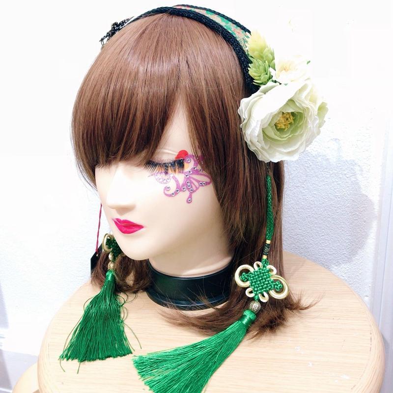estrelleas/エストレージャス 中華的華装飾房飾り T008緑