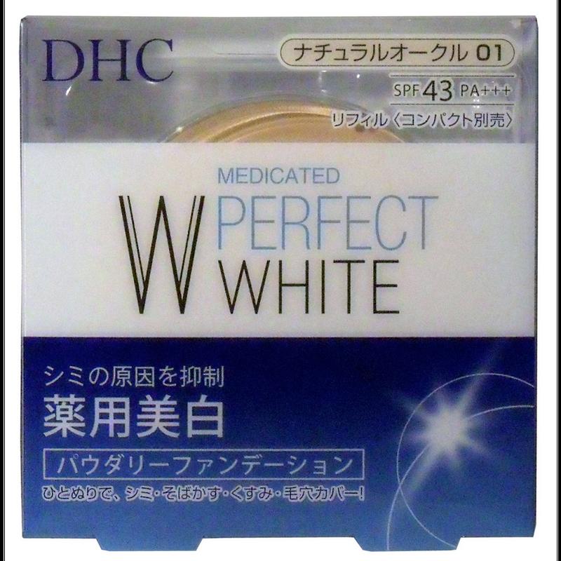 DHC 薬用美白パーフェクトホワイト パウダリーファンデーション ナチュラルオークル01 10g