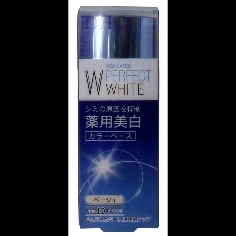 DHC 薬用美白パーフェクトホワイト カラーベース ベージュ 30g