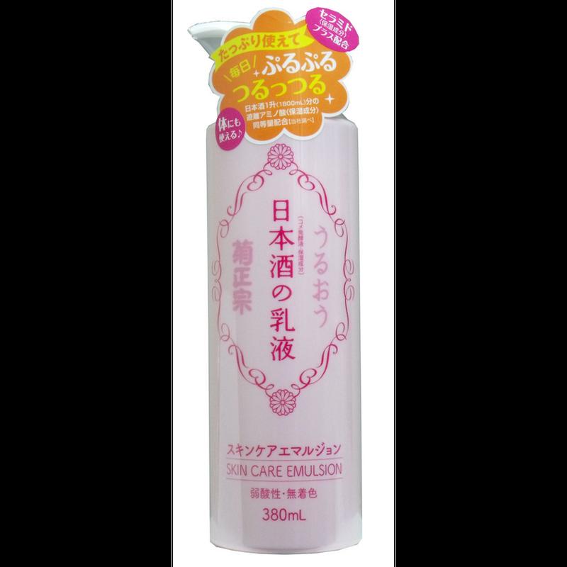 菊正宗 日本酒の乳液 スキンケアエマルジョン 380mL
