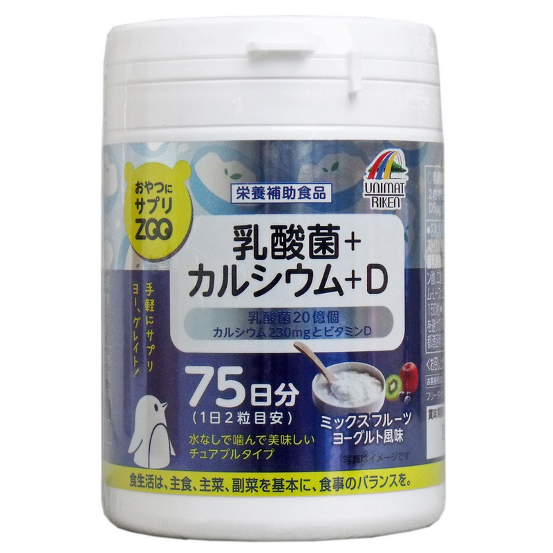 おやつにサプリZOO 乳酸菌+カルシウム+D 75日分 150粒入
