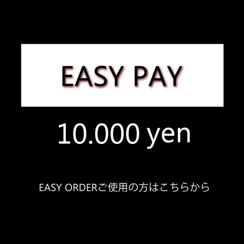 EASY ORDER 10000