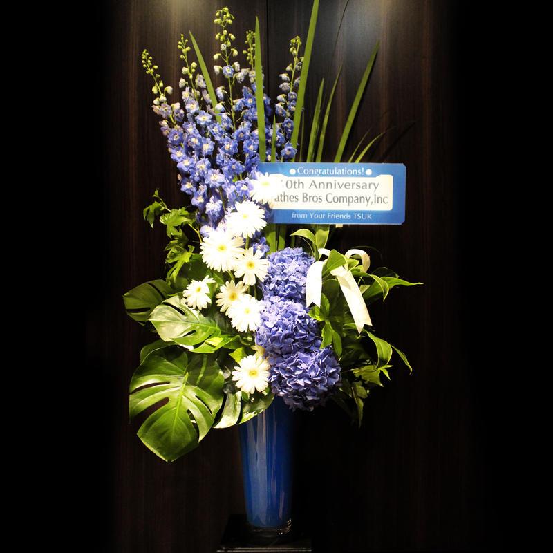 Original Stand Flower