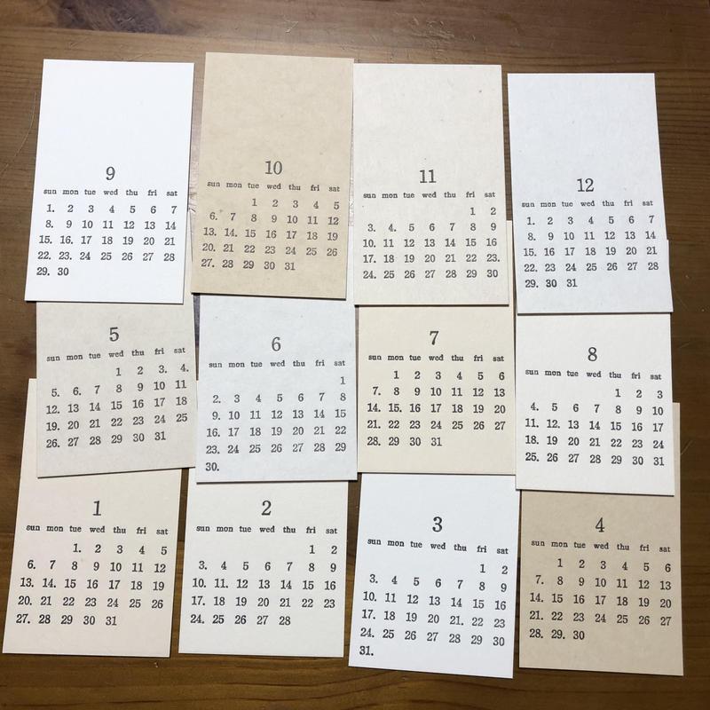 はんこ素材:2019ミニカレンダー