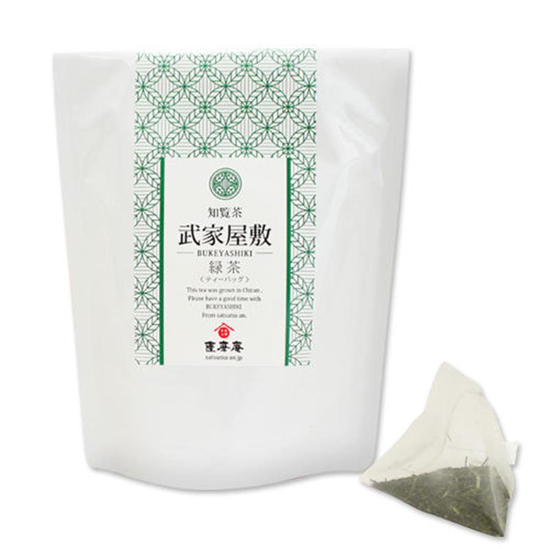 武家屋敷  緑茶ティーバッグ