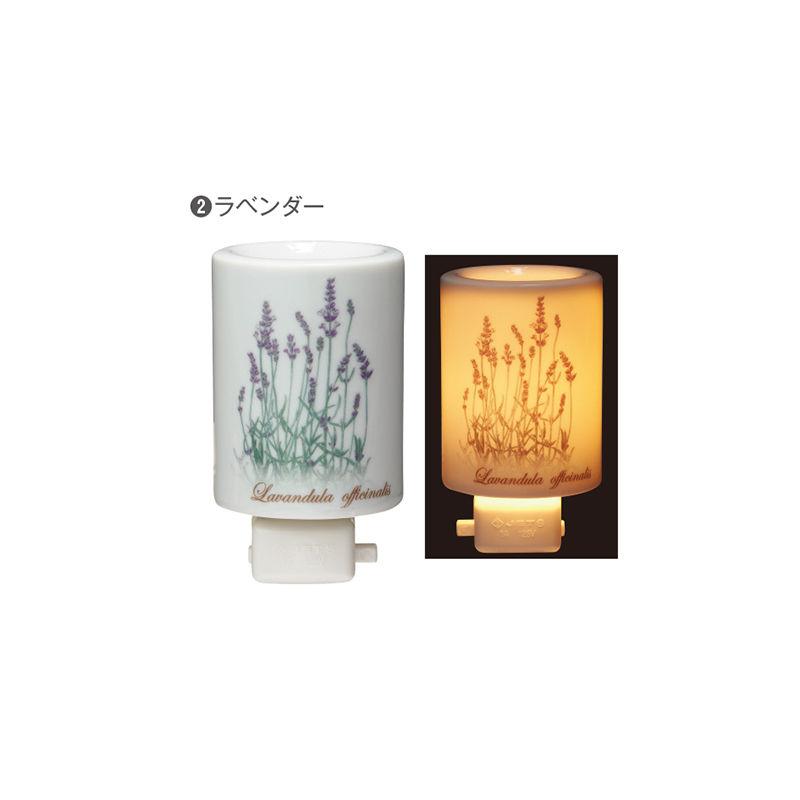 【合わせ買い商品】ボタニカルアロマオールナイト(アロマランプ)